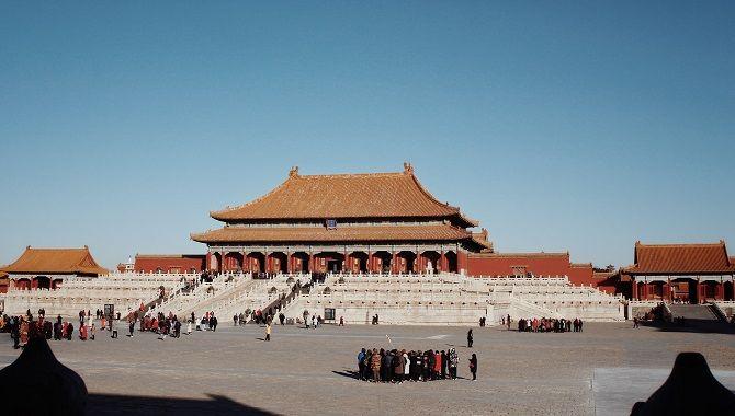 Chine Pekin Cite interdite